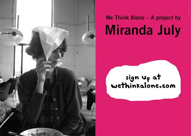 Miranda July 1