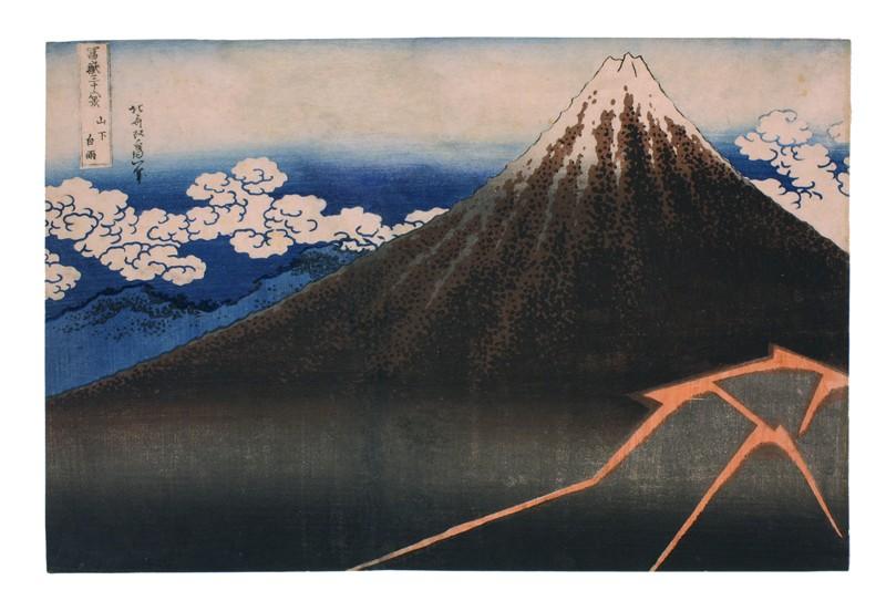 Black Fuji
