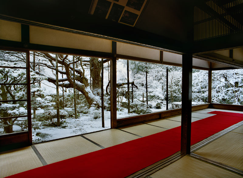 Jacqueline Hassink, Hosen-in 1, Winter, North Kyoto, 14 February 2011
