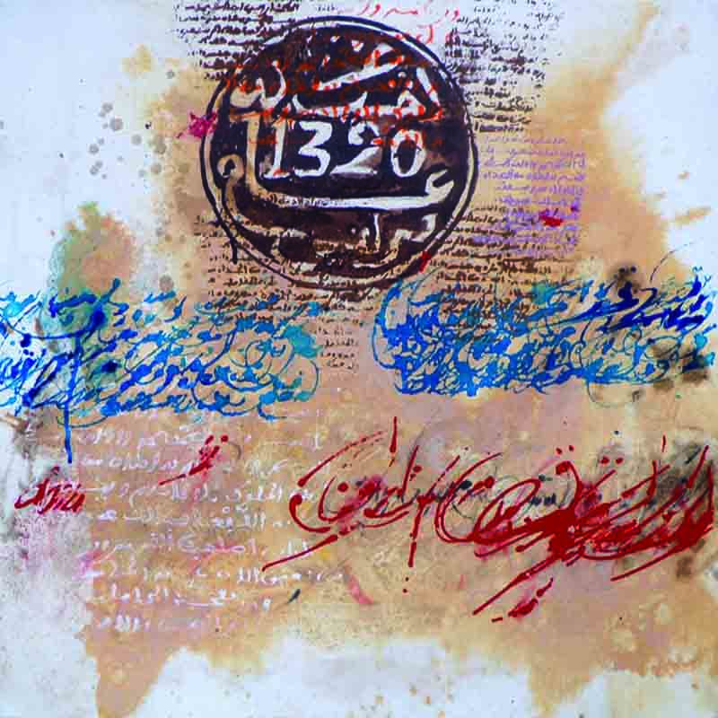 Mustapha Amnaine mixed media on canvas 60x60cm