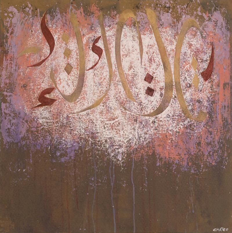 Noureddine Chater mixed-media on canvas 80x80cm