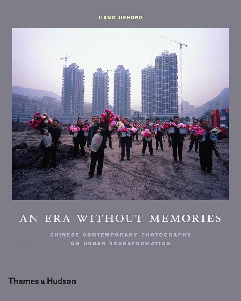 An Era Without Memories High res