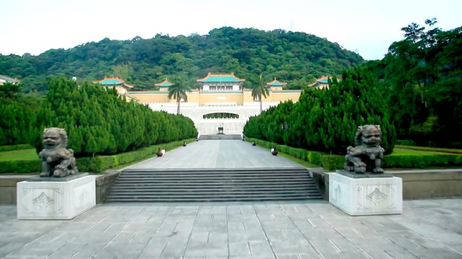 09 National Palace Museum