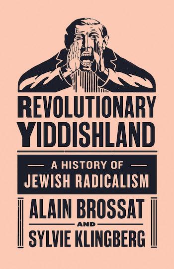 yiddishland1