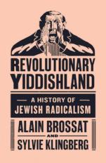 Mashup: Yiddishland and  4000 unique covers