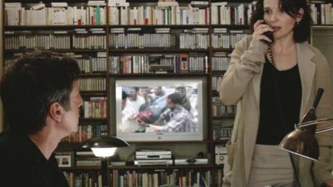 Frame; Films Within Films