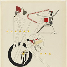 Part_of_the_Show_Machinery_(Lissitzky) (1)