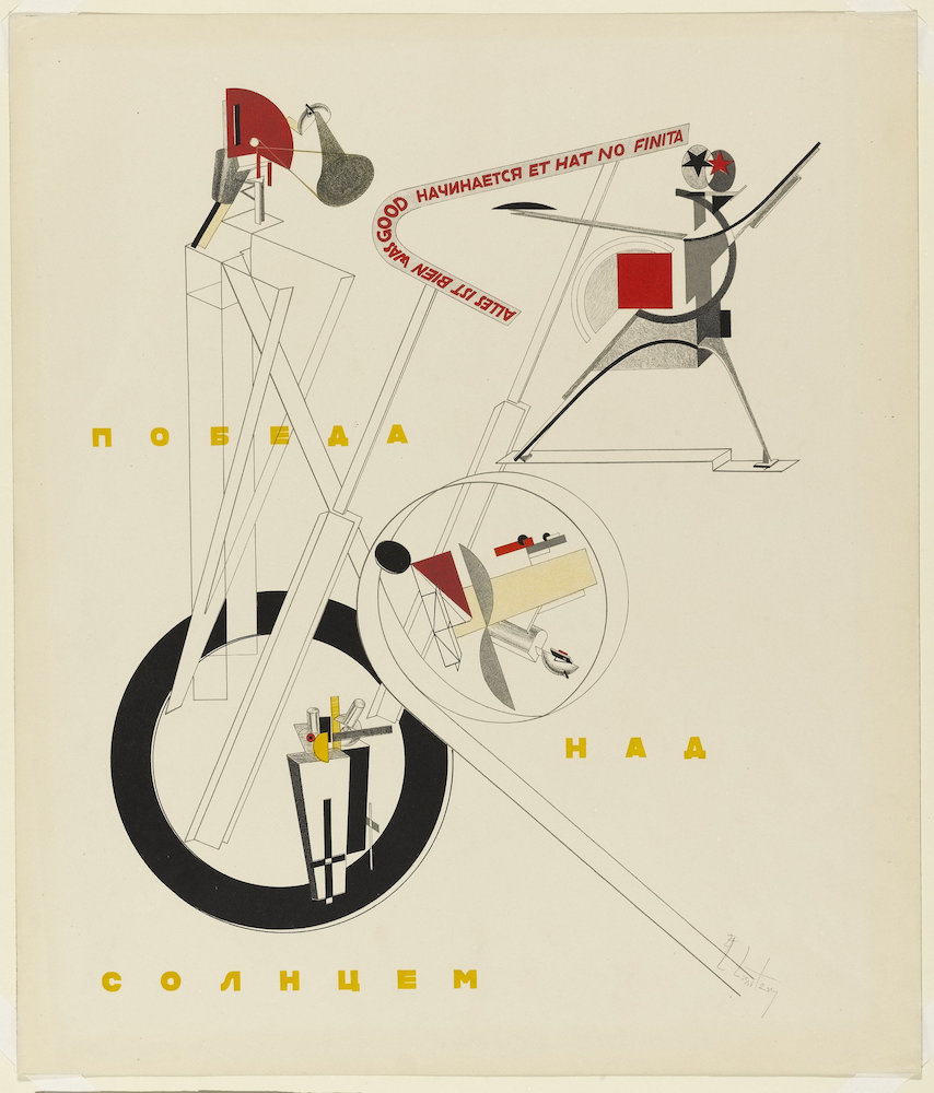 Part_of_the_Show_Machinery_(Lissitzky)