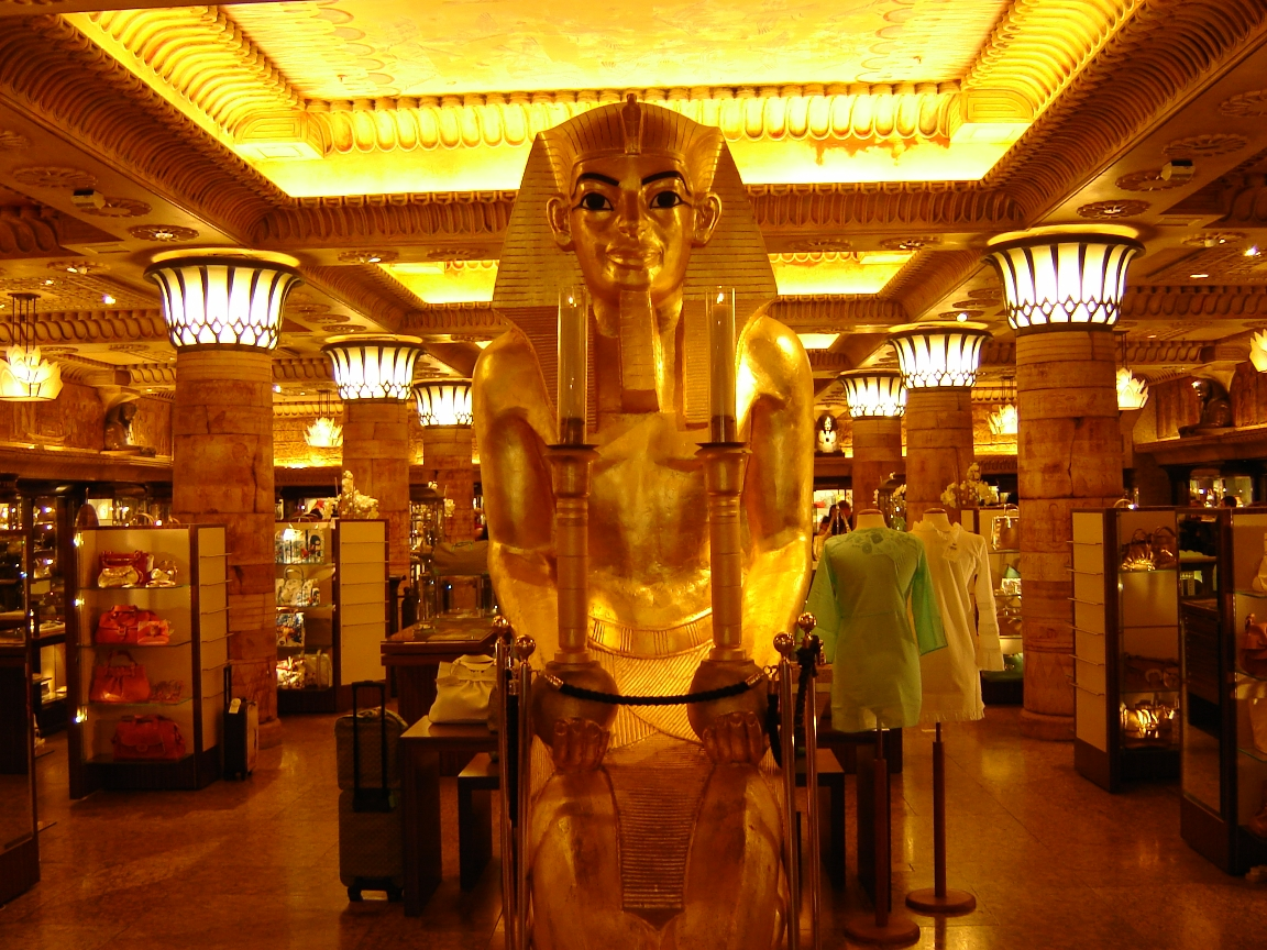 Harrods'_Egyptian_room