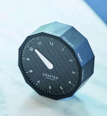 Lexus Design Awards: Crafted for Lexus Range 2018