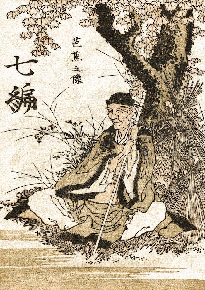 resizedBasho_by_Hokusai-small