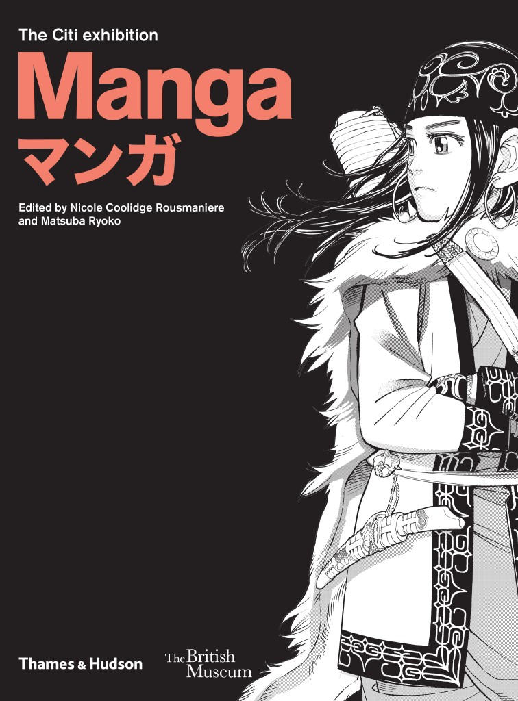 MANGA_jacket_v1h_front.indd