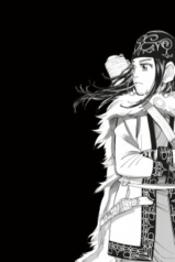 RATIO; Manga: Japan's Artistic Brainchild